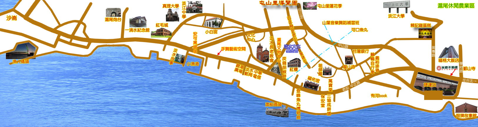 tamsui map